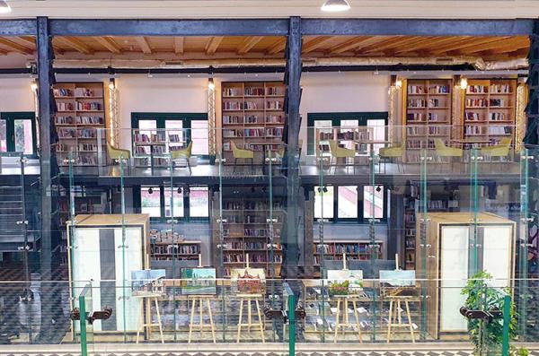 stacja-biblioteki