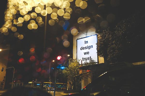 reklama w przestrzeni publicznej